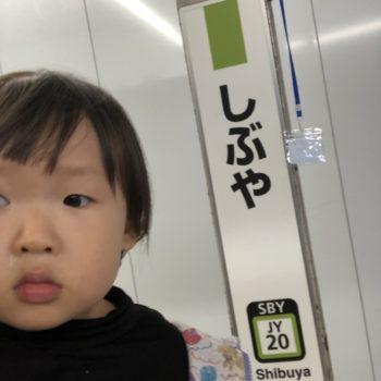 名古屋から東京に移動する交通費と宿泊費は? 〜家族車中泊の記録
