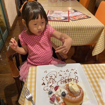 4歳の誕生日