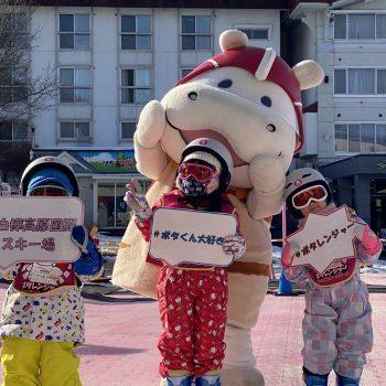 信州白樺高原の白樺国際スキー場のスクールがすごい