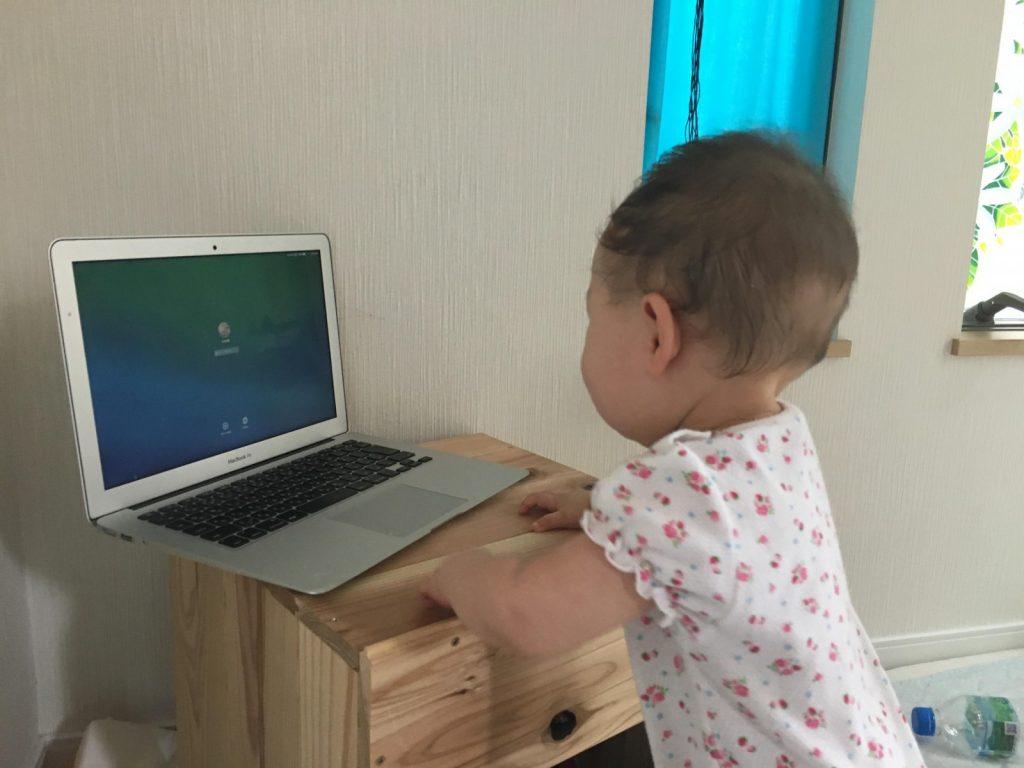 image-パソコンをハッキング中 | パパ部