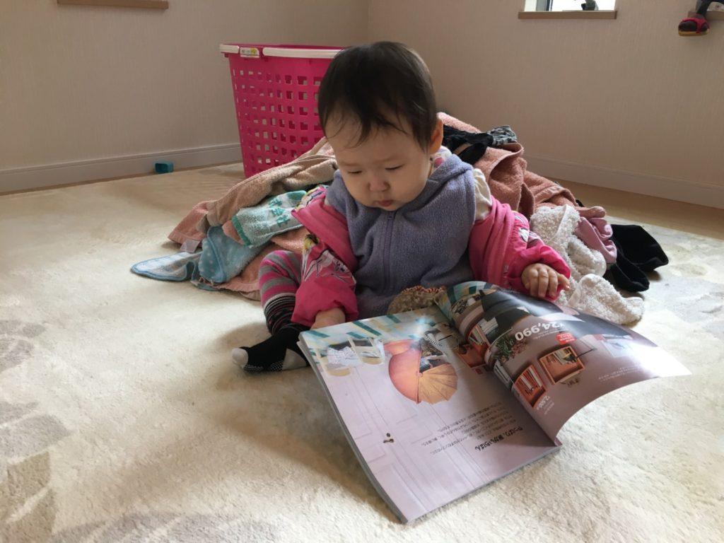 image-IKEAのカタログを読む ねねこ | パパ部
