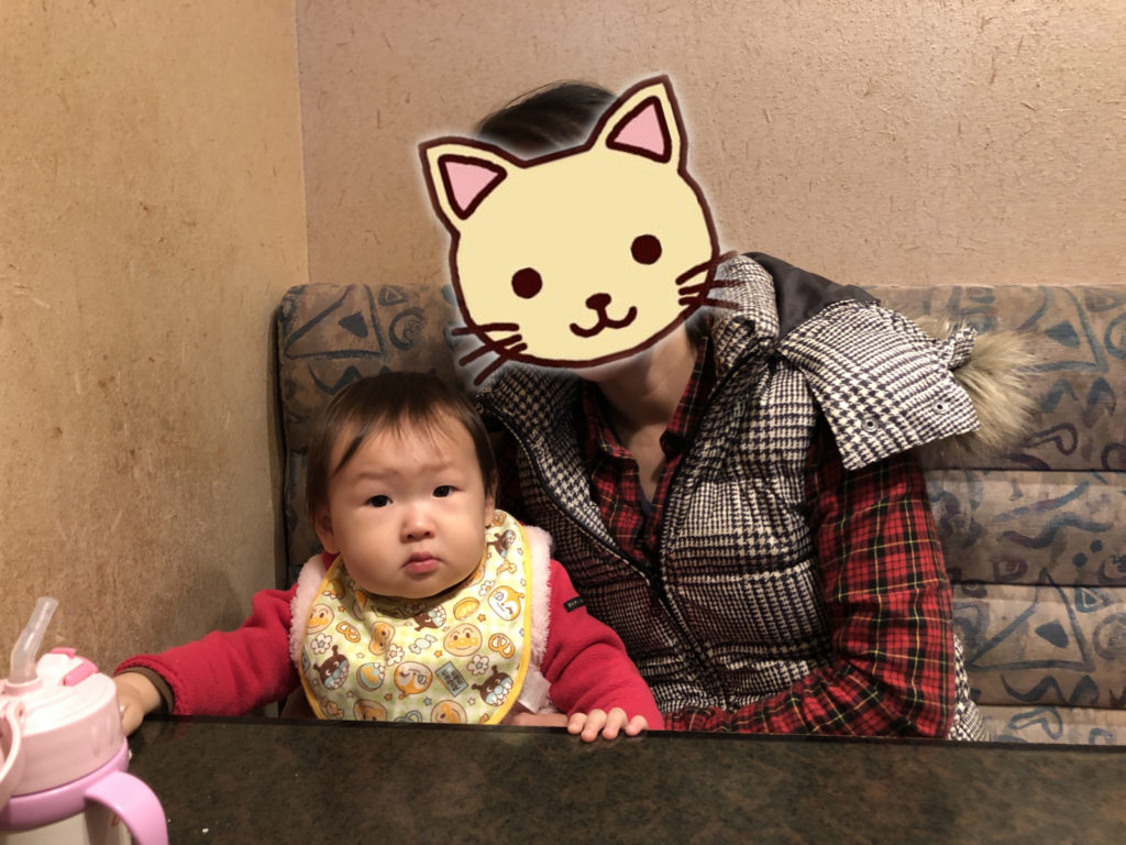 image-家族で若鯱家に来たよ | パパ部