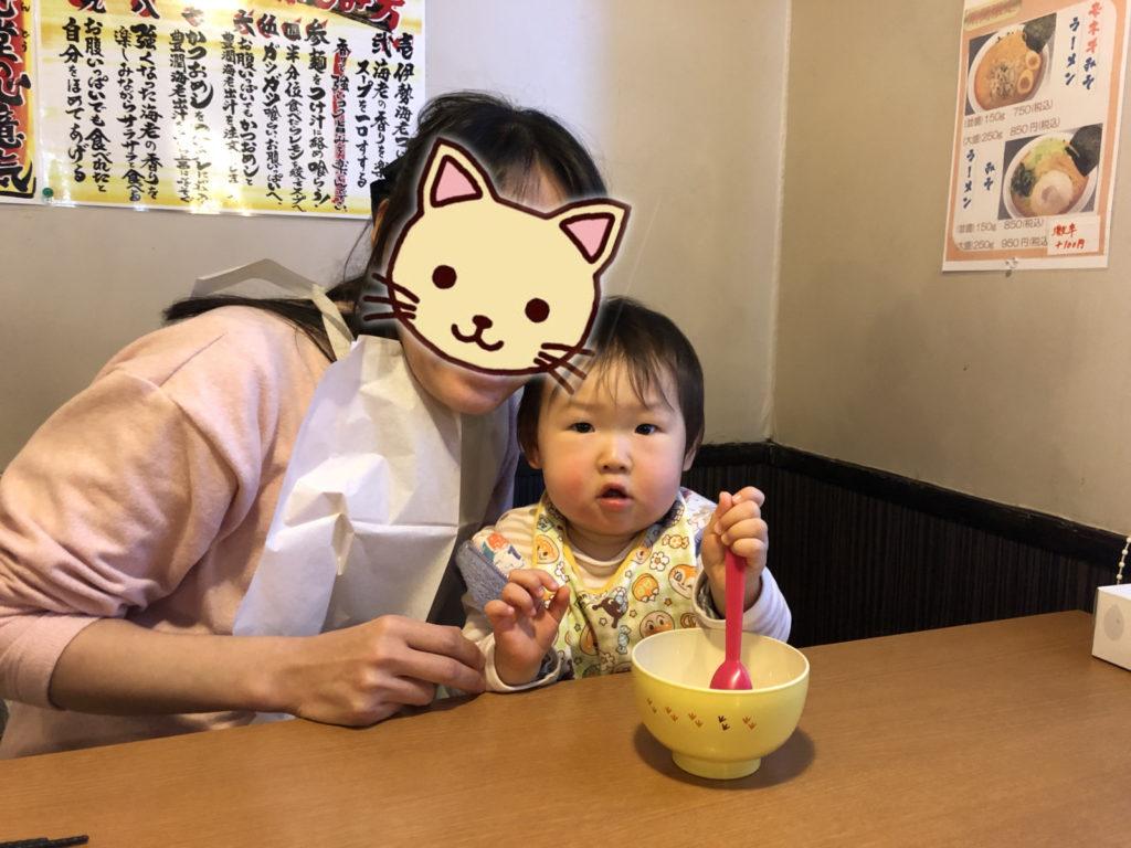 image-伊勢海老つけ麺が食べたい   パパ部