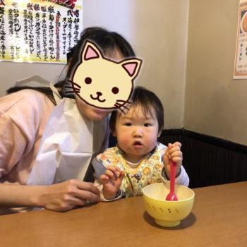 伊勢海老つけ麺が食べたい
