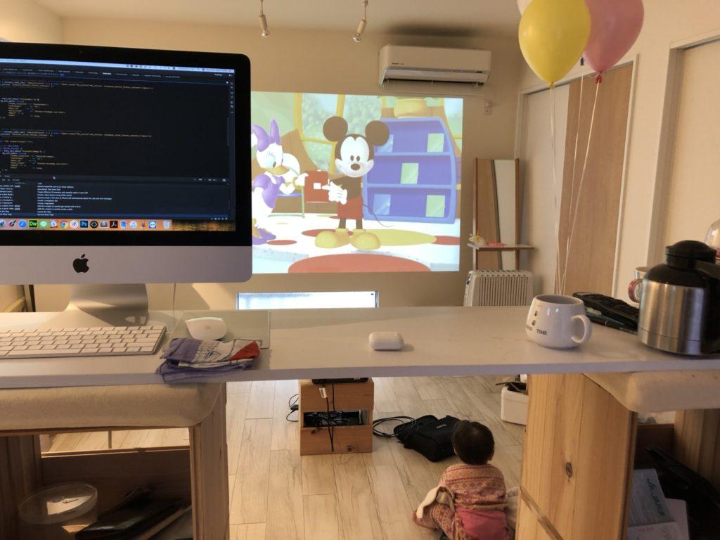 image-プロジェクターを使って、壁の大きなミッキーマウスと遊ぶ | パパ部